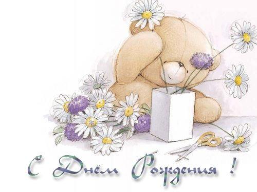 http://postcard.ucoz.ru/_ph/1/2/471993523.jpg