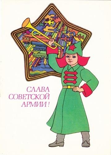 Картинка эмблема 23 февраля для детей