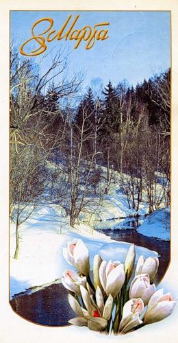 Дети в старых открыток 85