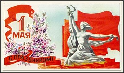 Кораблики МБДОУ ДС ОВ № 428: С праздником Весны и Труда!