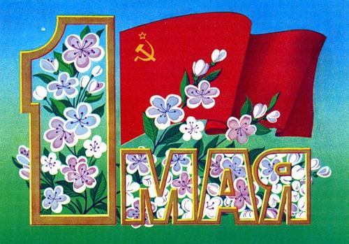 Нарисовать поздравительную открытку к празднику