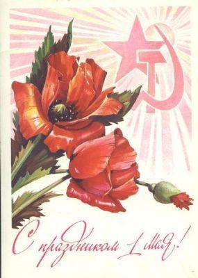 Дети в старых открыток 21