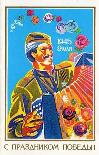http://postcard.ucoz.ru/_ph/19/2/636345246.jpg