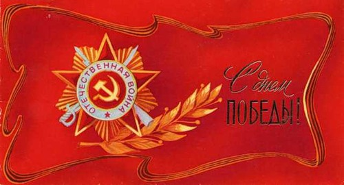 http://postcard.ucoz.ru/_ph/19/2/777072726.jpg