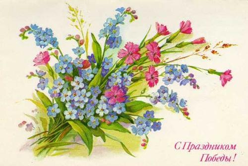 http://postcard.ucoz.ru/_ph/19/2/999038054.jpg