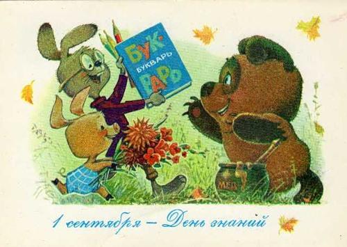 Зима открытки анимация