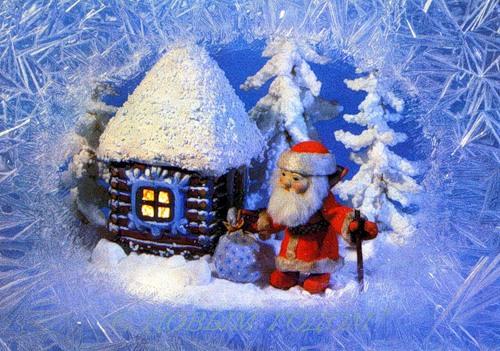 В снежном лесу у домика деда мороза