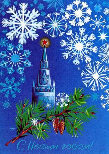 Приглашение на зимний праздник