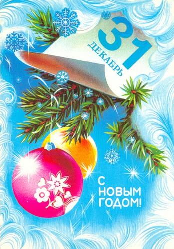 Русский язык Для 1го класса начальной школы