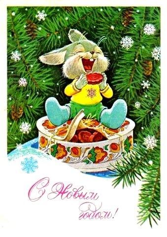 Старая советская открытка с новым годом