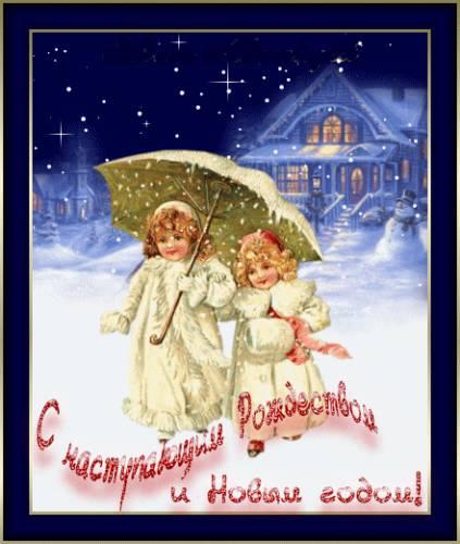 Поздравительная открытка со стихами